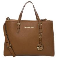 MICHAEL Michael Kors JET SET TRAVEL Torebka luggage MK151H02V-O11