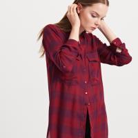 Reserved Koszula w kratę YFL PC028-92X