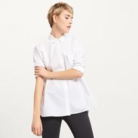 Reserved Biała koszula YFL QJ360-01X
