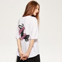 Reserved T-shirt z aplikacją QS358-00X