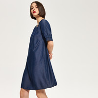 Reserved Granatowa sukienka QK581-59X